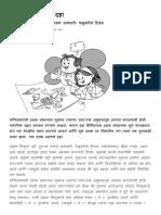एक दशक म्हणजे दहा _ Loksatta.pdf