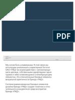 01_Basic_elements (1).pdf