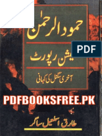 Hamoodur Rahman Commission Report Urdu.pdf