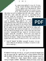 Panchtantra Ki Sampoorna Kahaniya Part 2