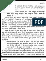 Panchtantra Ki Sampoorna Kahaniya Part 5