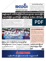 Myanma Alinn Daily_ 28 August 2017 Newpapers.pdf