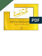 Tarjetas_complementarias