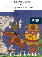 THE SYMBOLISM OF A TANJORE PAINTING, BY DILIP RAJEEV