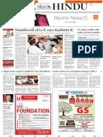 12-07-2017 - The Hindu - Shashi Thakur - Link 2