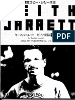 Keith Jarrett Transcriptions Complete