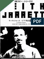 Keith Jarrett Transcriptions Complete