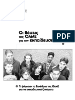 THESIS-OLME.pdf