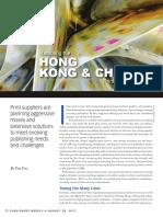 Hong Kong Supplement
