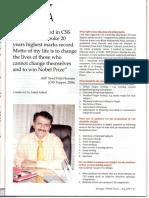 ASP Fida Hussain CSS Topper 2006