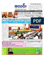 Myanma Alinn Daily_ 29 August 2017 Newpapers.pdf