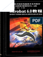 Acrobat.6.0教程.pdf
