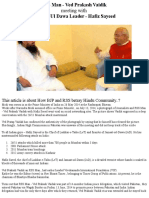 RSS Man - Ved Prakash Vaidik Meeting With Jamaat Ul Dawa Leader - Hafiz Sayeed