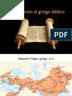 Griego del Nuevo Testamento - Introducción
