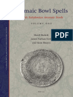 MRLLA 001 Shaked, Ford, Bhayro [Eds.] - Aramaic Bowl Spells_Jewish Babylonian Aramaic Bowls - Volume I.pdf