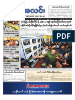 Myanma Alinn Daily_ 30 August 2017 Newpapers.pdf