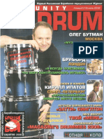 Drums community n6