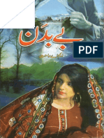 Bay Badan Part 1 by MA Rahat