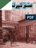 Ishq Ke Qaidi by Zafar Jee