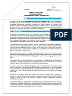 Bases de Postulación Reconocimiento Academico 04052017