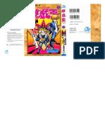 Yu-Gi-Oh Volume 2