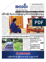 Myanma Alinn Daily_ 31 August 2017 Newpapers.pdf