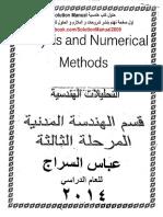 ملزمة تحليلات هندسية و عددية عباس السراج للمرحلة 3 مدني.pdf