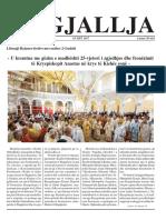 """Gazeta """"Ngjallja"""" Gusht 2017"""