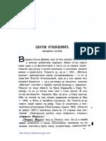 Zanimljive priče i beleške iz života znamenitih Srba.pdf