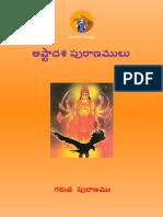 GarudaPuranamu.pdf