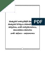 New Municipal Council management  Book