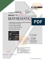 An Aid to Mathematics(Supplement)