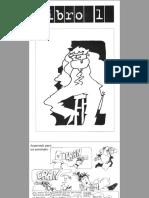 Boogie el Aceitoso 1.pdf