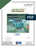 المحولات.pdf