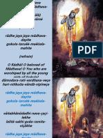 Sri Radhika Stava
