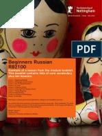 Beginners Russian