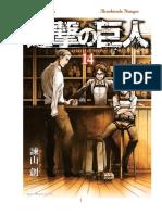 Shingeki No Kyogin -Tomo 14-Absorbiendo Mangas