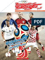 Sport View Journal Vol 6 No 33.pdf