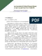 Information Release, Gen. Hso Ten (Bur)