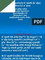 Alge.ppt