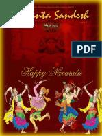 Vedanta Sandesh - Sept 2017