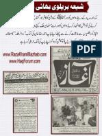 sarwatejazqadrikikiiranwazeersaymulaqatshiabarelvibhaibhai.pdf