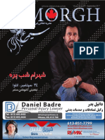 Simorgh Magazine Issue 101