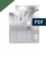 Manual de Economia Ambiental