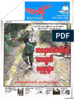 Internet Journal Myanmar Pdf