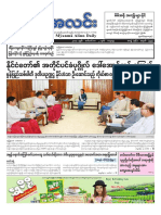 Myanma Alinn Daily_ 2 September 2017 Newpapers.pdf
