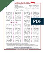 Asmaul Husna Nadhom