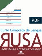 Curso Completo de Lengua Rusa. Niveles Basico, Intermedio y Avanzado Sp - Desconocido