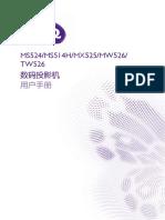 MS524_MX525_MW526_CN.pdf