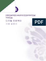 MS524_MX525_MW526_KR.pdf